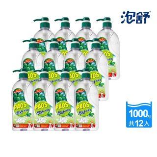 【泡舒】洗潔精 綠茶去油除腥-1000gx12瓶
