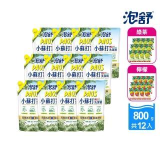 【泡舒】洗潔精 綠茶去油除腥-補充包800gx12包