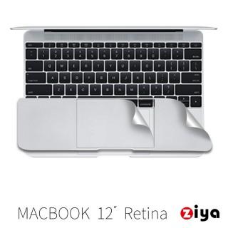 【ZIYA】Apple MacBook 12吋 Retina 手腕貼膜/掌托保護貼(時尚靚銀款)