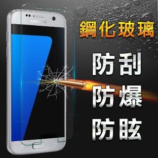 【YANG YI】揚邑Samsung Galaxy S7 9H鋼化玻璃保護貼