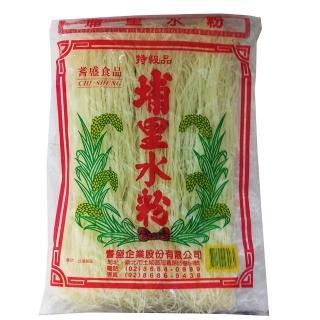 【耆盛】埔里水粉400g(米粉)