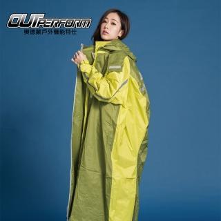 【OutPerform雨衣】頂峰360度全方位背包前開式雨衣(機車雨衣、戶外雨衣)