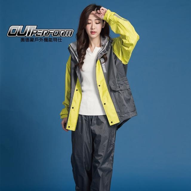 【OutPerform雨衣】頂峰360度全方位背包兩截式雨衣(機車雨衣、戶外雨衣)