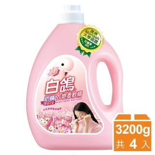 【白鴿】防蹣衣物柔軟精 幸福花香-3200gx4瓶
