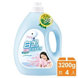 【白鴿】防蹣衣物柔軟精 富士櫻清香-3200gx4瓶