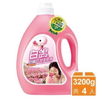 【白鴿】防蹣衣物柔軟精 高雅玫瑰香-3200gx4瓶