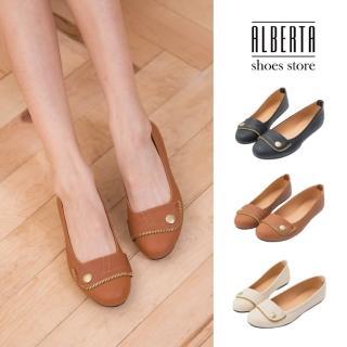 【Alberta】OL實搭術 鈕釦拼接拉鍊 舒適好穿 圓頭平底鞋 娃娃鞋(棕色)