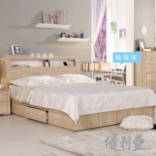 【優利亞-格瑞絲】雙人5尺單邊抽屜床底(不含床頭及床墊)