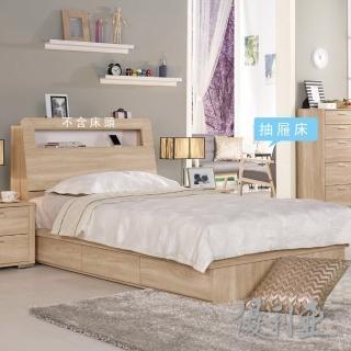 【優利亞-格瑞絲】單人3.5尺單邊抽屜床底(不含床頭及床墊)