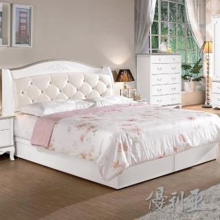 【優利亞-諾維亞】雙人5尺床頭箱+床底(不含床墊)