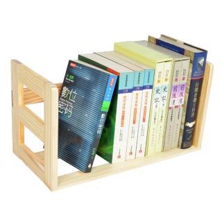 【LIFECODE】極簡風松木桌上型簡易書架