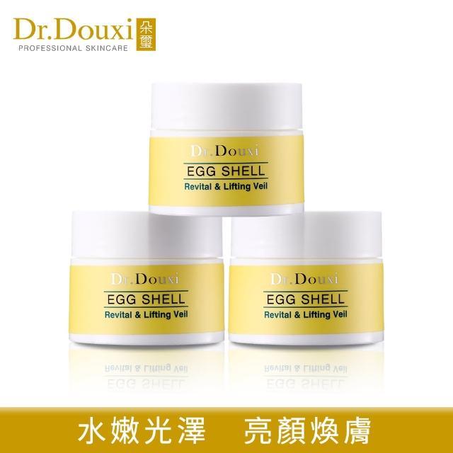 【Dr.Douxi 朵璽】賦活新生卵殼膜20g 3瓶入(明星推薦組)