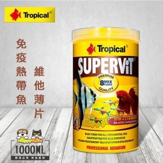 【Tropical】熱帶魚維他薄片(1000ml)
