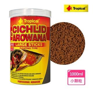 【Tropical】德比克 高蛋白龍魚、中大型魚成長飼料 小顆粒(1000ml)