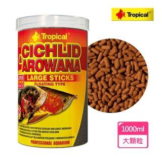 【Tropical】德比克 高蛋白龍魚、中大型魚成長飼料 大顆粒(1000ml)