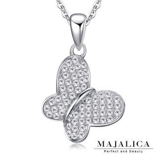 【Majalica】純銀 飛舞世界 925純銀 項鍊 附保證卡 PN5080(銀色白鋯)