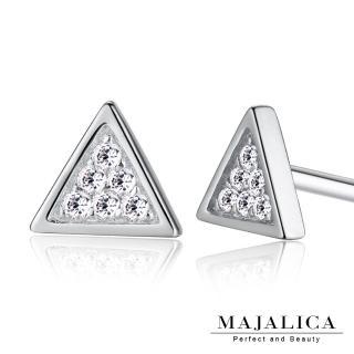 【Majalica】純銀 925純銀 迷你幾何三角耳環  PF5022(銀色/金色/玫金)