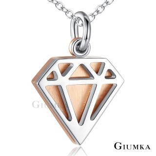 【GIUMKA】項鍊 鑽石 德國珠寶白鋼 名媛淑女款  MN5209(玫金款)