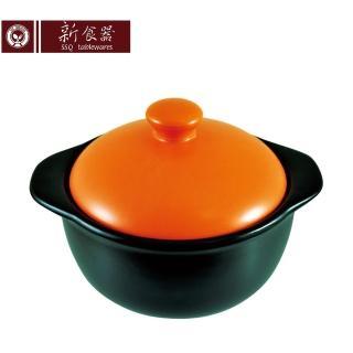 【新食器】MIT認證陶瓷彩釉個人鍋1L(橘色)