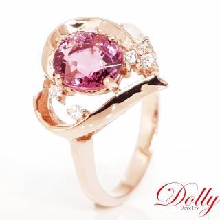 【Dolly】心動尖晶石戒指