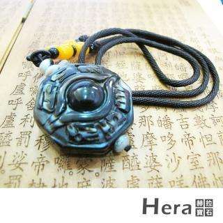 【Hera】天然波斯瓦納精雕避邪八卦財咒天眼項鍊(獨一無二)