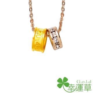 【幸運草clover gold】親密關係 玫瑰金+黃金 女鍊墜