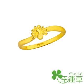 【幸運草clover gold】矚目 黃金 女戒