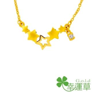 【幸運草clover gold】星耀 鋯石+黃金 鎖骨鍊墜