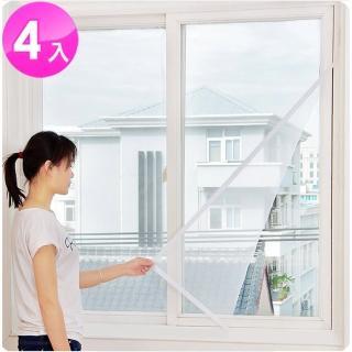 【iRoom優倍適】高密度DIY防蚊紗窗(4入)