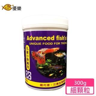 【優樂】小型魚飼料300g(細顆粒)