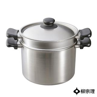 【柳宗理】不鏽鋼義大利麵鍋(含外鍋、內鍋、鍋蓋共三件)