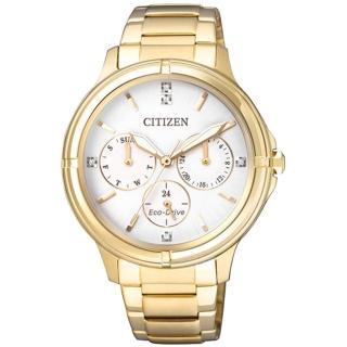 【CITIZEN 星辰】奢華時尚女用水鑽腕錶(FD2032-55A)