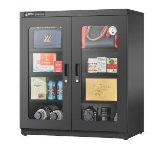 【防潮家】365公升電子防潮箱(D-306C生活系列)