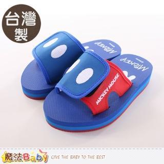 【魔法Baby】童鞋 台灣製迪士尼米奇正版童拖鞋(sh9705)