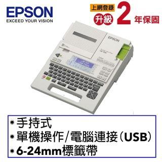 【EPSON】LW-700 可攜式標籤印表機
