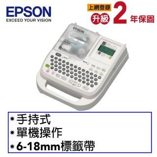 【EPSON】LW-500 可攜式標籤印表機