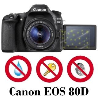 【D&A】Canon EOS 80D日本原膜螢幕貼(NEWAS玻璃奈米型)