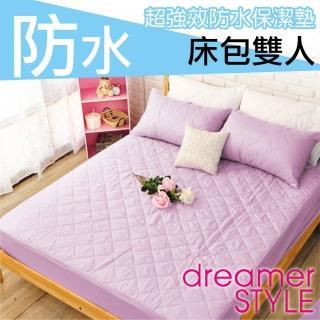 【dreamer STYLE】100%防水保潔墊(床包雙人)