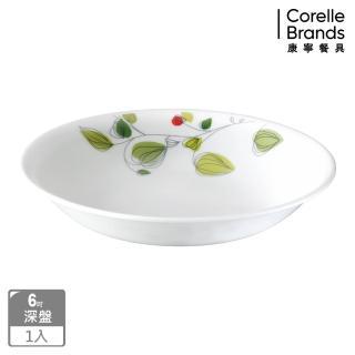 【美國康寧 CORELLE】6吋深盤-綠野微風(413)