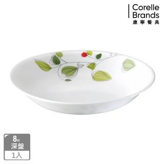 【美國康寧 CORELLE】8吋深盤-綠野微風(420)