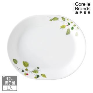 【美國康寧 CORELLE】12吋腰子盤-綠野微風(611)