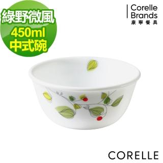 【美國康寧 CORELLE】450ml中式碗-綠野微風(426)