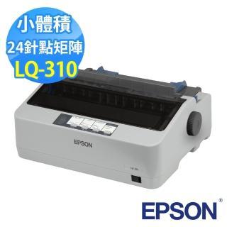 【EPSON】LQ-310 點陣印表機