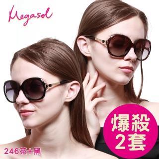 【MEGASOL】寶麗萊UV400防眩偏光手工太陽眼鏡(Dior設計師款-MS246-2黑茶混搭秒殺二套)