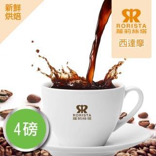 【RORISTA】西達摩_莊園精品咖啡豆(150g/包)