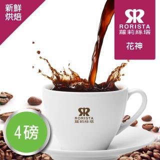 【RORISTA】花神_莊園精品咖啡豆(150g/包)