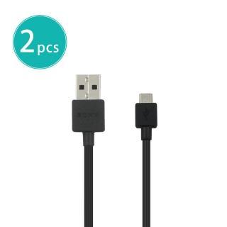 【SONY】EC803 Micro USB 原廠傳輸線 傳輸充電線(裸裝-2入組)