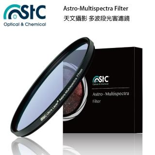 【STC】ASTRO-M 天文攝影 多波段光害濾鏡(77mm 公司貨)