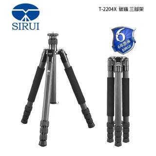 【Sirui 思銳】T-2204X TX系列 碳纖 三腳架(T2204 不含雲台 公司貨)