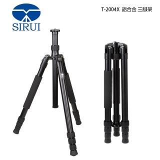 【Sirui 思銳】T-2004X TX系列 鋁合金 三腳架(T2004 不含雲台 公司貨)